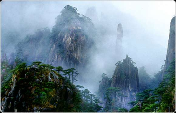SANQINGSHAN CHINA Earth Strangest Trips