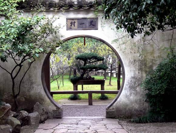 Suzhou China travel 1 Trip to Suzhou in China